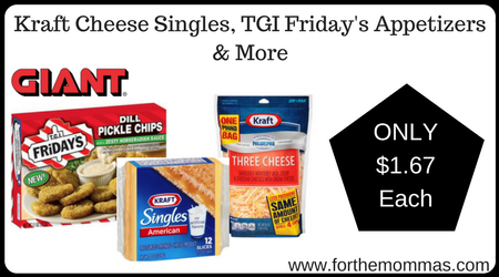 Save $$$ at TGI Fridays with coupons and deals like: 20% Off TGI Friday Pick Up Orders with Apple Pay ~ Buy a $25 eGift Card and Get $5 in Bonus Bites Card ~ and more >>>.