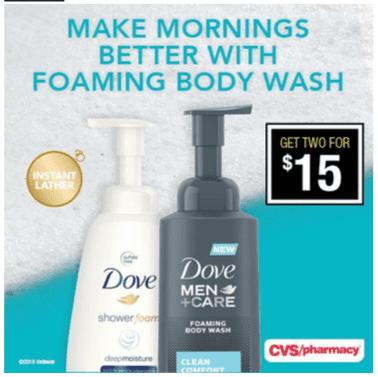 Dove-Shower-Foam