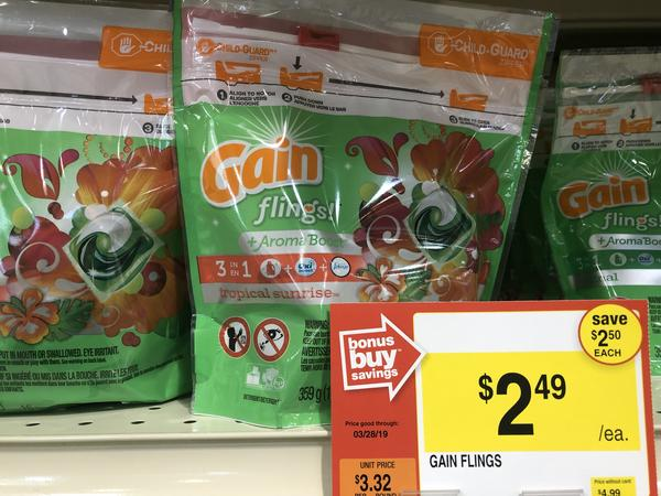 Giant: Gain Laundry ONLY $0.49 Thru 12/13! {Clearance Deal}